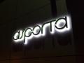 Profilbuchstaben (Sonder-Profil 12) mit LED-Ausleuchtung: Fitnessstudio Asporta im Cineplex Kino Baden-Baden