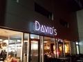 Profilbuchstaben (Sonder-Profil 12) mit LED-Ausleuchtung: Lounge & Coctailbar David's im Cineplex Kino Baden-Baden