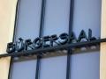 Profilbuchstaben: Bürgersaal der Reithalle Rastatt